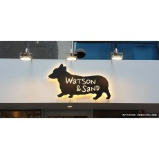 [동교동 간판] watson& sand 갈바 후광 채널